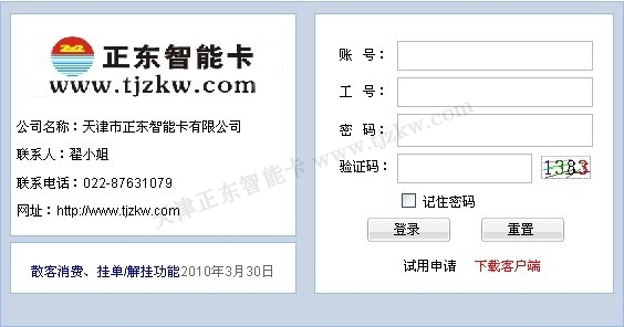 必威娱乐官网